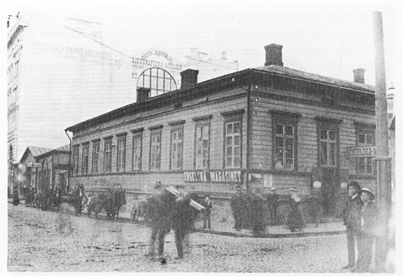 Our first office in 1888